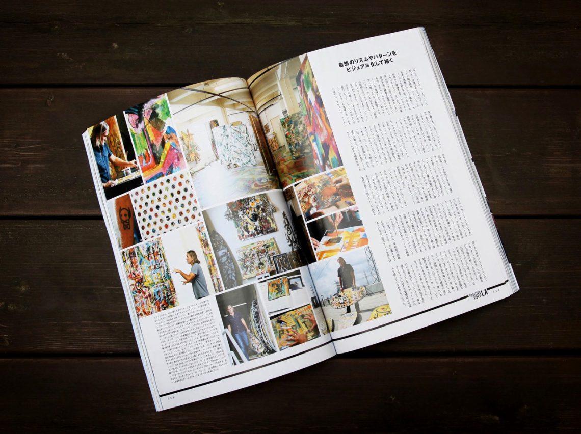 Blue. Magazine